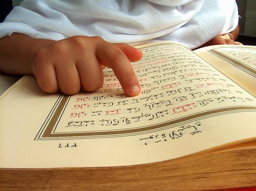 4 Keutamaan Penghafal Al Qur'an